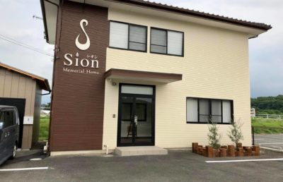 Memorial Home Sion